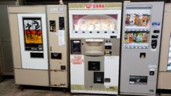 コインスナックふじ:うどん・そば自動販売機修理代