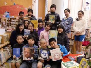 日本中に栄養を届ける山田養蜂場が、子供達に心の栄養を届ける!