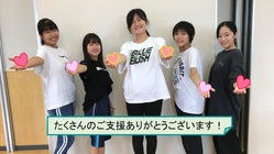 小中高校生が創る「夢★感動舞台!」目標額達成ありがとうございます!