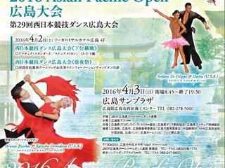 アジアパシフィックオープン広島大会を日本最高峰の競技会に!