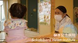 榊原記念病院|小さな命に寄り添い続ける為に、小児病棟リニューアルへ