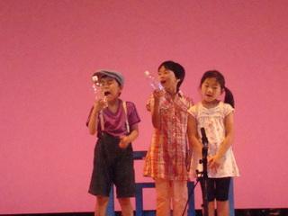 ミュージカルを通してこどもたちに生きる喜びを届けたい!
