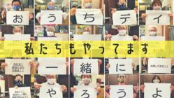 増え続ける介護負担を減らす為に|介護予防アプリを日本中へ広げたい!