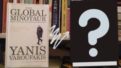 貧困・格差と闘う思想家ヤニス・バルファキスの名作を翻訳出版したい!