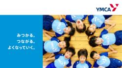 【支援依頼】熊本豪雨災害の継続支援/経済的理由で学びを止めさせない