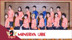 日本女子フットサルリーグへ挑戦し続けるMINERVA宇部にご支援を