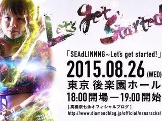 高橋奈七永の独立後の初の後楽園ホールでの興行を成功させたい!