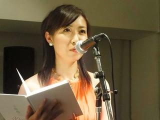 山崎聡子 里帰り「朗読×ギター」コンサート 福岡開催