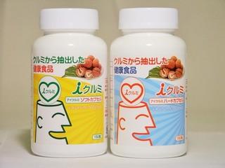 世界初!健康食品「アイクルミ」で、難病の方を元気にしたい!