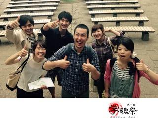 """学生が仙台を活性化!?仙台を日本一の""""学都""""にするためのお祭"""