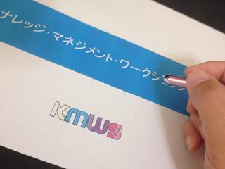 大阪で仕事・生活の智慧で幸せな生活をつくるワークショップ開催