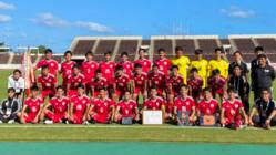 全国高校サッカー選手権に出場する那覇西高校にご支援お願いします