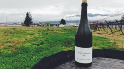 山形県上山市の遊休地を再生。未来に誇れるワイン造りを。