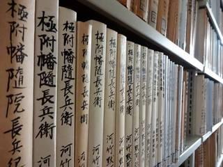 【第4弾】歌舞伎や映画、日本文化の歴史を後世に伝える。