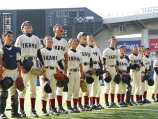 震災で練習場がなくなった東北沿岸の野球少年たちを夢の舞台へ