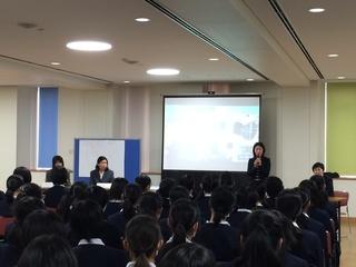 都内の高校で職業人が仕事の楽しさを伝える特別授業を開催します!