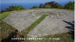 島根県松江市、出雲市、雲南市の戦争遺跡をまとめガイドブックを出版