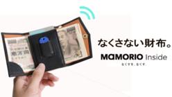 たどり着いた未来の財布。薄く、小さく、なくさない財布 Petit
