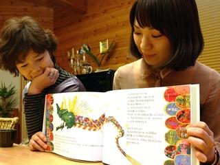 石巻市での実話を基にした絵本「町をまもった龍木」を出版しよう!