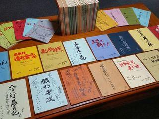 悪役ではない吉良上野介の本を出版!忠臣蔵の新たなイメージを!