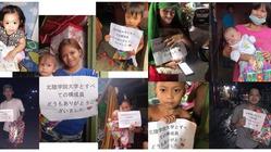 「子どもたちの学びを止めない」学生によるフィリピン台風被災地支援