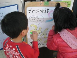 仮設住宅に暮らす子どもたちの遊び場運営の継続にご協力を!