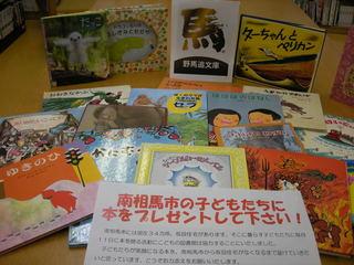 【高知こどもの図書館】本と人をむすぶ!街のみんなが集うイベントを開催したい!