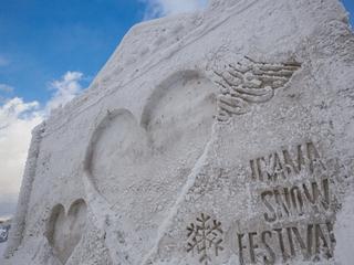 長野県の最北端 飯山で【第34回いいやま雪まつり】を開催したい