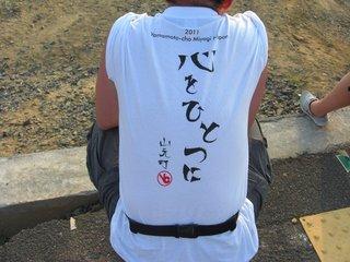 『山元町 坂元の夜空に、大輪の華を』今年最後の花火大会