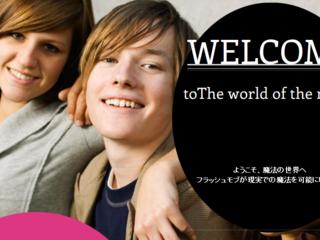 海外のユニークさを日本に!フラッシュモブ専門団体が全国へ!
