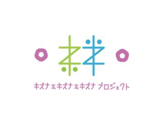 熱い若者達による心の支援!東京×福島の絆を結ぶプロジェクト!