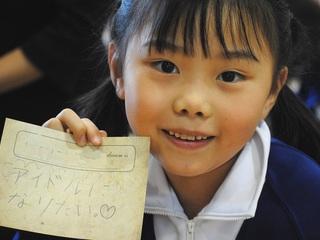 被災地を含め子どもたちが『夢を叶える4つの方法』を学べる夢授業を!