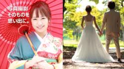 コロナ禍で【結婚式】【成人式】が出来なかった人を写真で応援したい!