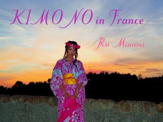 世界に誇る日本の『KIMONO』を南フランスから短編MOVIEで発信!