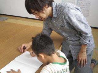 不登校で悩む子供達のために松江市で初めてのフリースクール創設