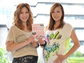 「防災☆ママブック」被災地のママが教える、震災から我が子を守る術を紹介!