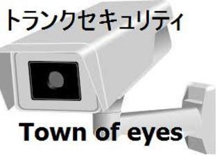 札幌市、住宅街の安全を守りたい「防犯カメラ普及」プロジェクト
