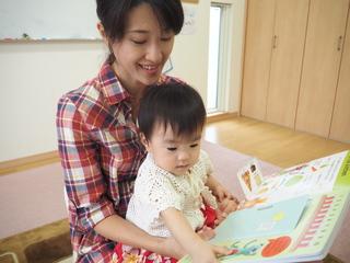 湘南の子どもたちが親子で英語に触れ合える図書室を作りたい!
