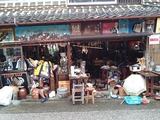 高知県で民宿から探偵までこなす、骨董店を開きたい