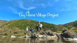 四万十ヒノキでちいさな家を建てたい!シンプルで豊かな生活の提案を!