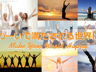 大学生の未来のために☆無料で利用でき無料で学べる場を作りたい