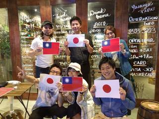 日本人と台湾人が気軽に交流できるカフェバー『HOME』オープン!