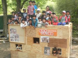 間伐材で命を守る!第20回「震災対策技術展」に出展したい!