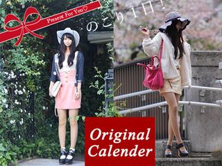 現役モデル藤井エリスしおりの2016年卓上カレンダーを作りたい!