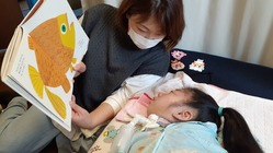 ふじみ野に医療的ケア児を受け入れるデイサービスの設立を目指して!