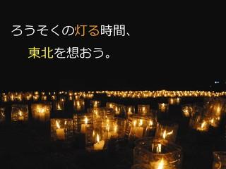 滋賀の大学生が南三陸町の小さな漁村「田の浦」を支援する震災復興支援プロジェクト