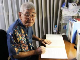 天久の歴史を残したい!祖父が残した手書きの歴史書を書籍化