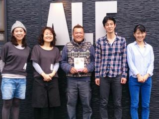 新潟県十日町市に体験・交流型のゲストハウスを作りたい!