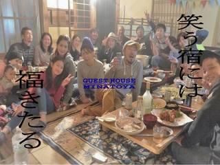 海女と釣師の夫婦の挑戦。壱岐島で初のゲストハウスを作りたい!