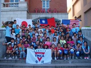福島と台湾の子どもたちの合同キャンプを開催〜アカデミーキャンプ@台湾2013〜